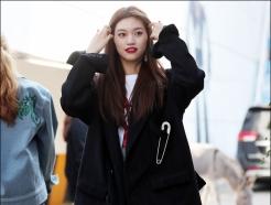 김도연, '길거리 접수한 워킹'