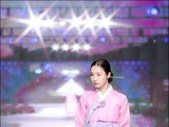 한복 입고 한국의 美 뽐내는 신세경