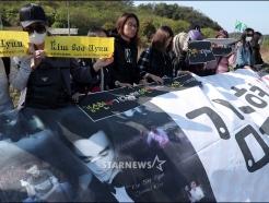 '김수현 기다릴게요'