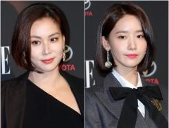 고소영-윤아, '단발은 진리'