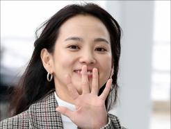 윤승아 '해피바이러스 뿜뿜'