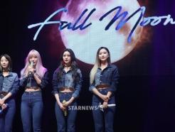 'Full Moon'으로 돌아온 EXID
