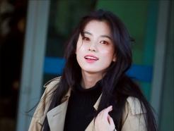한효주 '추위 녹이는 미소'