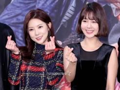 최윤영-고나연, '사랑스럽게'