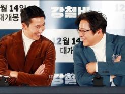 정우성-곽도원, '철우'로 만난 두남자