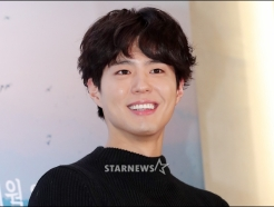 박보검, '이 미소에 안 반해?'