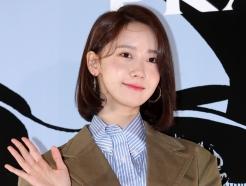 윤아, '어둠을 밝히는 꽃사슴 미모'
