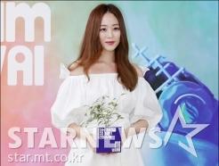 김효진, '순백의 여신'