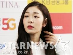 김연아, '피겨여왕의 변하지 않는 미모'