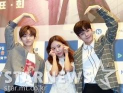 안형섭-김남주-유선호 '3남매같은 캐미 기대하세요'