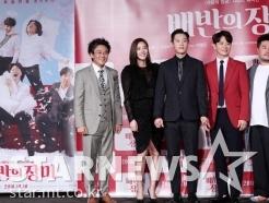 유쾌한 코미디 영화 '배반의 장미'