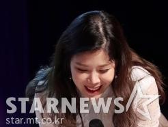'컴백' 린, 남편 이수 깜짝 선물에 행복