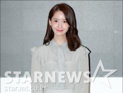 윤아, '실물 미모 끝판왕'