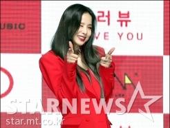 솔지, '2년 만에 건강하게 컴백!'