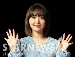 펀치, '데뷔 5년 만에 첫 미니앨범'