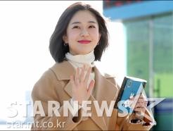 백진희, '햇살 머금은 예쁜 미소'