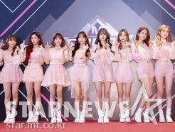 우주소녀, '포토월을 꽉 채우는 소녀들'