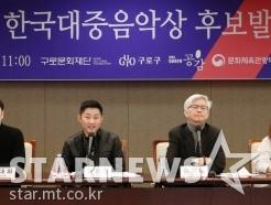 제16회 한국대중음악상 후보발표