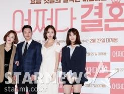 김동욱, 고성희의 '어쩌다 결혼'