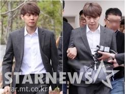 구속 갈림길 선 '마약혐의' 박유천