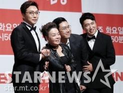 김수미, 든든한 세 아들들과 '최고의 한방'