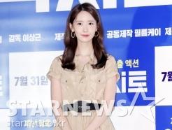 임윤아 '매일 열일하는 미모'