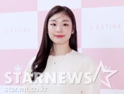 김연아 '눈부신 연느님'