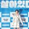 '만화 찢고 나온 박신혜'