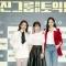 고아성-박혜수-이솜 '미녀 삼총사'