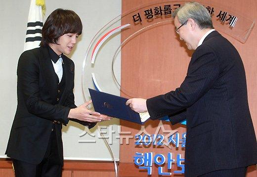 [★포토]장근석, '핵안보정상회의 홍보대사 위촉'