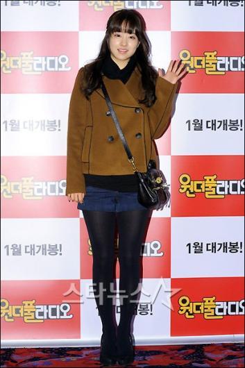 [★포토]박보영 '광수오빠 초대로 왔어요'