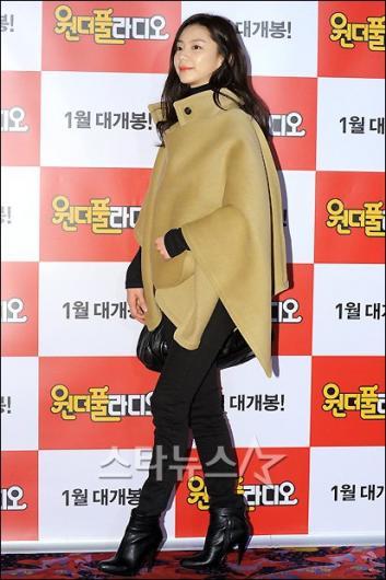 [★포토]박수진 '고풍스런 코트가 패션 포인트!'