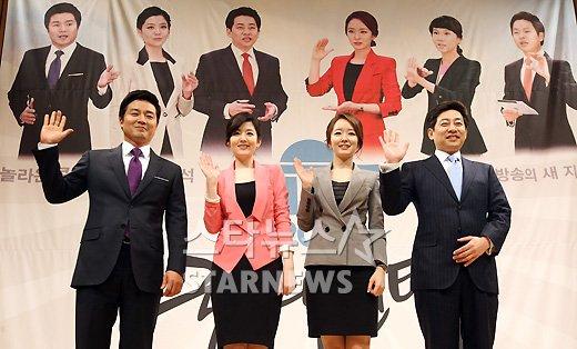 [★포토] 국민의 선택' 파이팅!