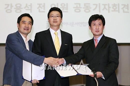 [★포토]합의하는 강용석-한국아나운서협회