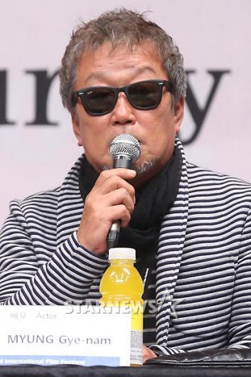 [★포토]명계남, '비열한 성격의 베테랑 심문기술자'