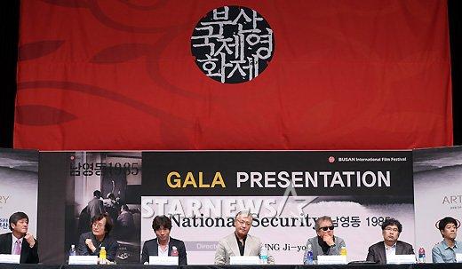 [★포토]'남영동 1985' 갈라 프레젠테이션