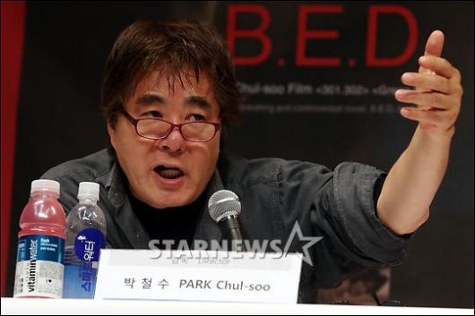 """[★포토]박철수 감독 """"이미지 영화, 만들고 싶었다"""""""