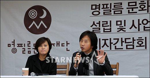 [★포토]명필름, 2015년 '전액무상' 영화학교 설립