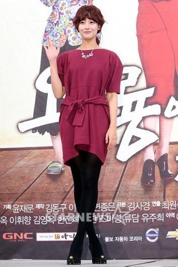 [★포토]오연서, 단아한 자줏빛 드레스!