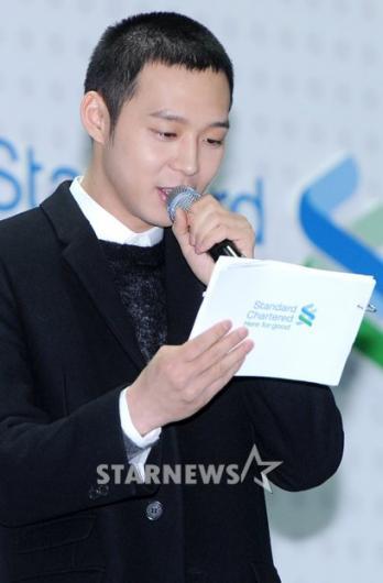 [★포토]박유천 '제 목소리 기부할게요!'
