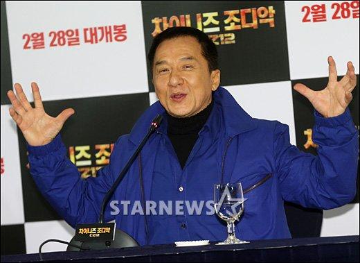 [★포토]성룡 '액션배우의 리액션!'