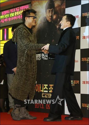 [★포토]성룡-박진영 '우리 이만큼 친해요'