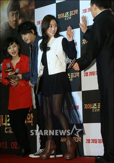 [★포토]전혜빈 '섹시한 손인사'