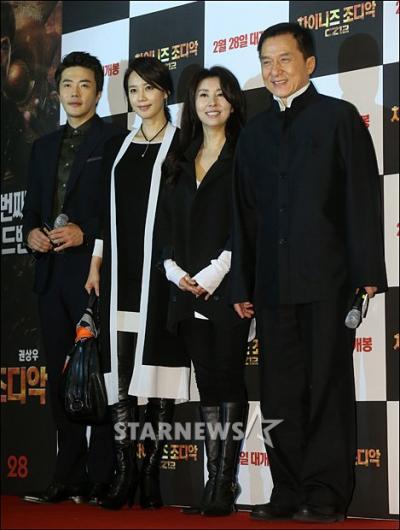 [★포토]오현경-김완선 '차이니즈 조디악 보러왔어요'