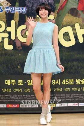 유영, SBS 주말드라마 '원더풀 마마' 제작발표회