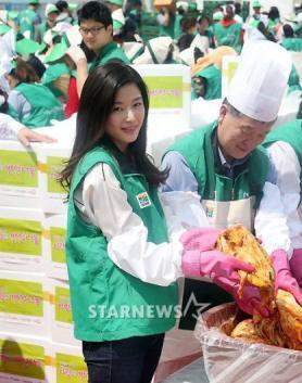 전지현, '사랑의 반찬 나눔 행사' 참여