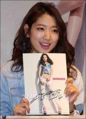 박신혜 팬사인회