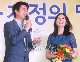 김태욱-채시라, 가족 홍보대사 위촉식