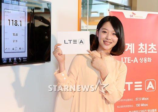 [★포토]설리, 세계 최초 'LTE-A 서비스' 최고에요!