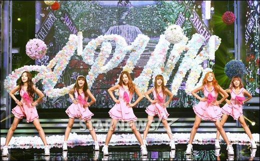 [★포토]에이핑크, 각선미 돋보이는 핑크원피스!